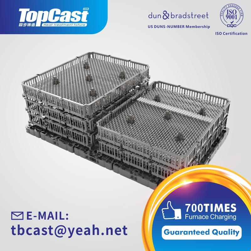 heat treatment cast basket for annular furnace