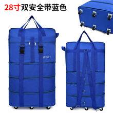 Дорожная сумка на колесах для багажа, дорожная сумка, бесплатная доставка, дорожная сумка для путешествий, универсальная складная сумка на ...(Китай)