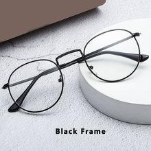 DIGUYAO, новый дизайнер, женские стеклянные es оптические оправы, металлические круглые стеклянные es оправы, прозрачные линзы, очки, черное, сере...(Китай)