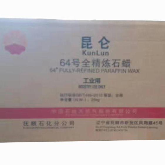 Китайский поставщик, 25 кг, высокая температура плавления 64-66, полностью очищенный парафиновый воск в коробке