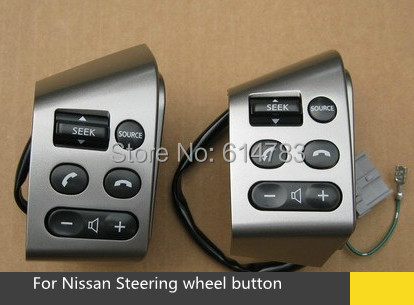 кнопки управления nissan bluebird sylphy