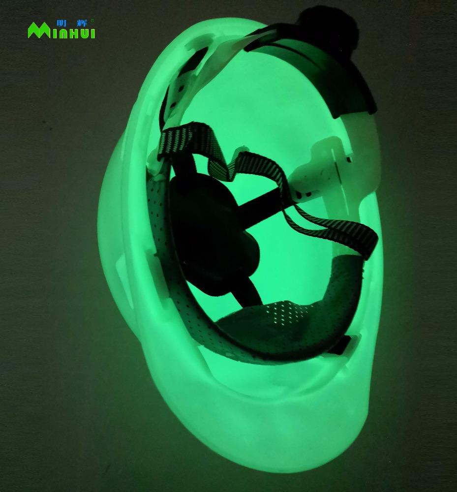 Световой светящийся в темноте защитный шлем фотолюминесцентный шлем для безопасности