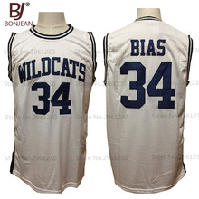 Cheap Len Bias  34 Maryland Wildcats Throwback Stitched High School Basketball  Jerseys 2 Color Shirts For Men 6fef382ec