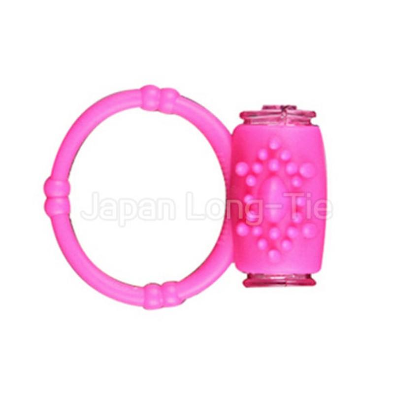 Vibrator Condom