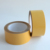 Double Sided Transparent/White PP Self Adhesive Tape