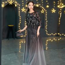 Женское вечернее платье It's Yiiya, длинное платье с блестками и круглым вырезом, вечерние платья с рукавом три четверти, 2019(Китай)