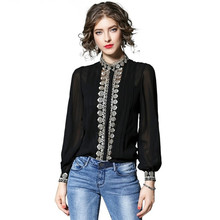 bec2ec920 Two Piece See Through Tops 2019 Spring Summer Women Long Lantern Sleeve Gold  Embroidery White Black