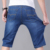 Men's Denim Shorts Good Quality Short Jeans Men Cotton Straight Short Jeans low price stock factory Male Blue Casual Short pants