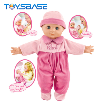 Hot Sale Baby Doll Toys With Drink Water,Doll Clothes 15 Inch Mini Silicone Love Doll
