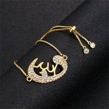 Классические популярные модели, милый мусульманский Религиозный браслет с сердцем для женщин, Eid al-Fitr moon stars, ювелирные изделия, подарки(Китай)