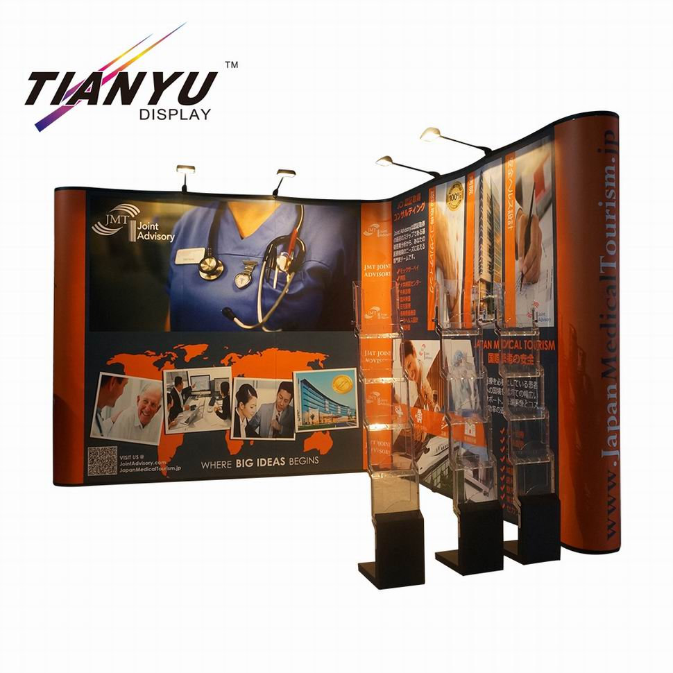 Exhibition Booth Trade Show Display