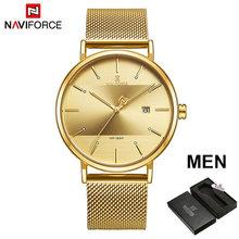NAVIFORCE Quarts мужские часы, роскошные брендовые наручные часы из нержавеющей стали с сетчатым ремешком, большие мужские часы, мужские часы(China)
