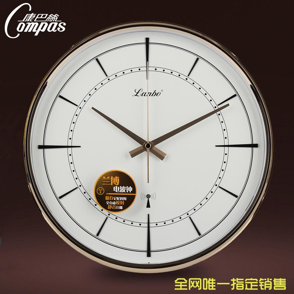 achetez en gros radio contr l e horloge murale en ligne des grossistes radio contr l e horloge. Black Bedroom Furniture Sets. Home Design Ideas