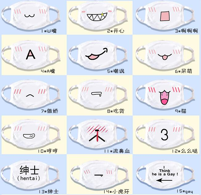 Detail Feedback Questions about Funny Japan Kaomojin Emoji Anti Dust Mask Cotton Mouth Muffle Face Mask Cartoon Cosplay Costumes on Aliexpress.com - alibaba group - 웹