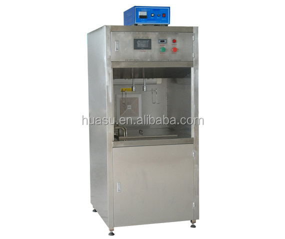 CNC resin lens hard coating machine cr39 lens hc hmc coating machine