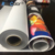 IMATEC Factory Wholesale 380gsm Waterproof Matte Digital Printing Cotton Canvas Roll in 19mil