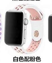 Роскошный фирменный силиконовый ремешок для Apple watch iwatch 1, 2, 3, серия 4, 38 мм, 42 мм, 44 мм, ремешок для часов, браслет для Apple iwatch(Китай)