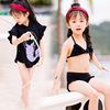 Black 3 pcs bikini set