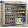 13 layer shoe rack