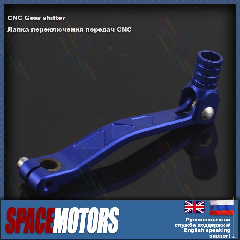 Синий сплав с чпу мотоцикл рычага переключения передач сдвигатель мотокросс эндуро грязь велосипед ямы ирбис орион ACB кайо стелс ttr250