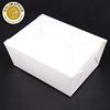 lunch box(white)