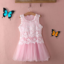 New Kids Baby Girls font b Fancy b font Lace Flower Tulle Gown Party font b