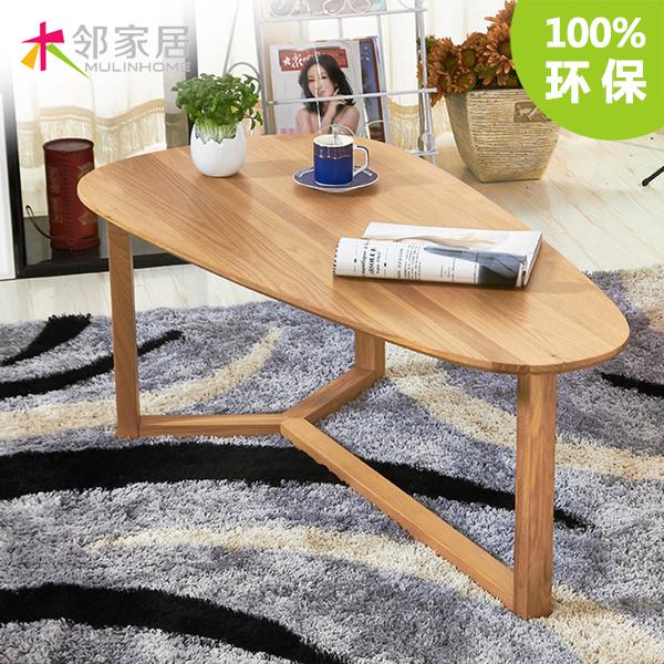 IKEA Creative Minimalist Wooden Coffee Table Adjacent Wood