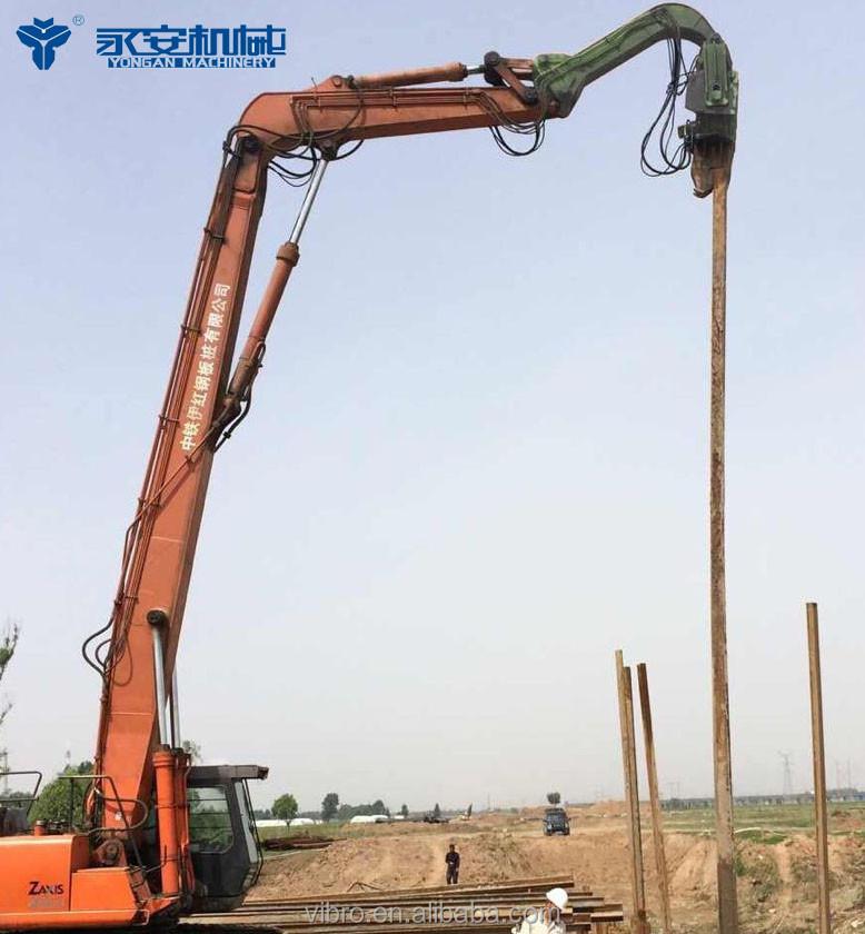 Excavator sheet pile driver, sheet vibro hammer, vibro piling hammer V-330