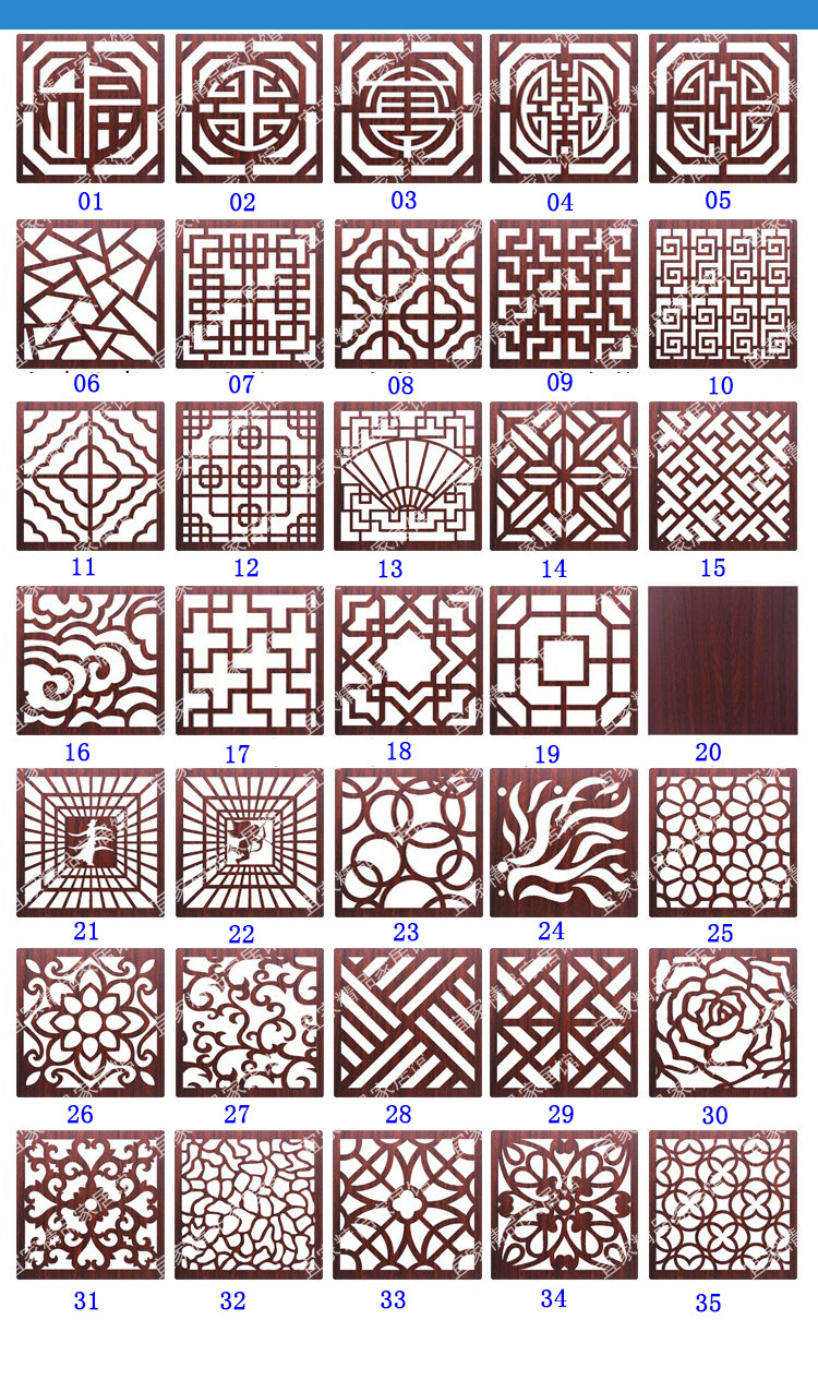 Engraved Decorative Hanging Wall Panels