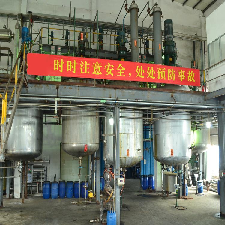 Textile Pigment Printing Thickener EM-PTP