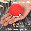 Portable Mobile gamen pokemon Cosplay Pokeball Power Bank Charger 10000mah LED Quick Charge Powerbank for And