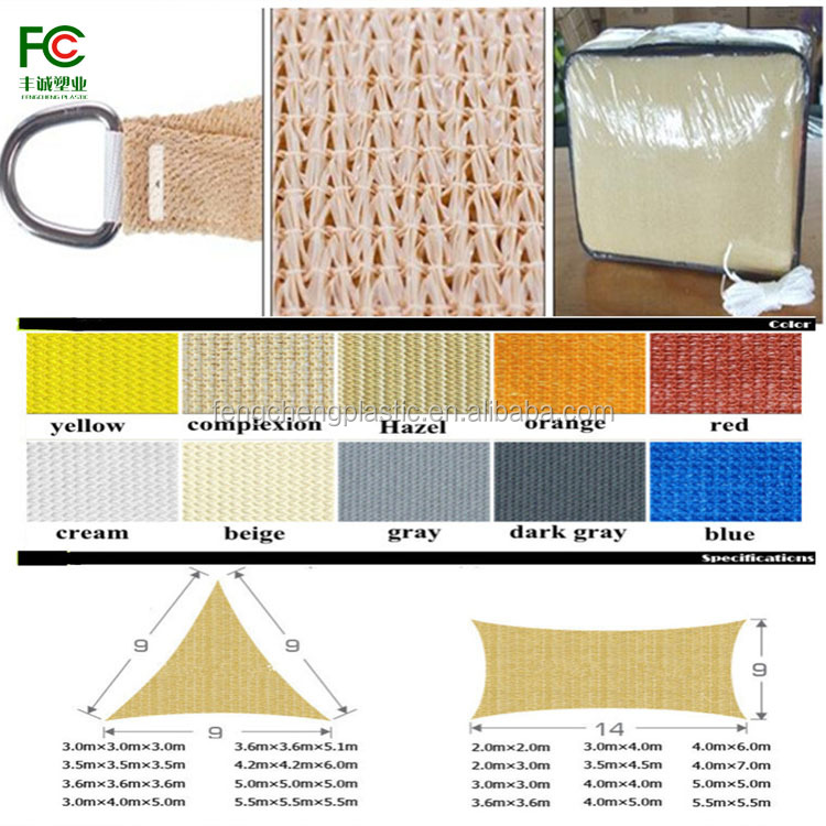 2018 China custom heat resist shading net/UV stabilized plastic shade cloth/ beige color sun shade sail