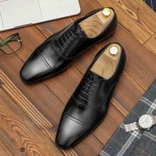 Phenkang/Мужская официальная обувь; Мужские оксфорды из натуральной кожи; Черные модельные туфли; Свадебная обувь; Кожаные броги на шнурках; 2020(China)