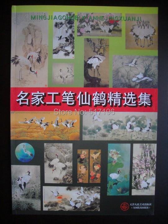 Großhandels Neuen China Red Crowned Crane Bird Chinesischen Malerei Tattoo Buch Tattoo Siehe Buch Tattoo Flash Buch Tattoo Designs Kostenloser