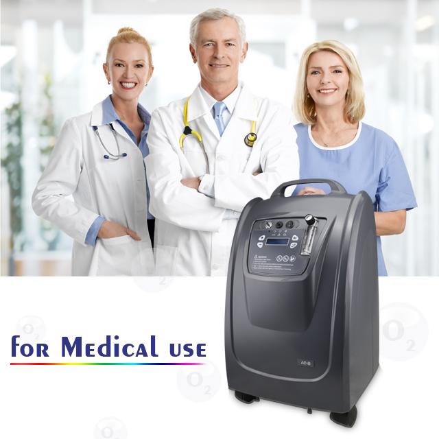 medical portable oxygen concentrators oxygen machine - KingCare | KingCare.net