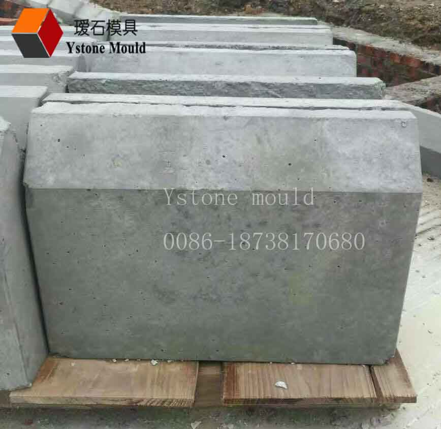 Сборная бетонная Граничная плитка, брусчатый камень