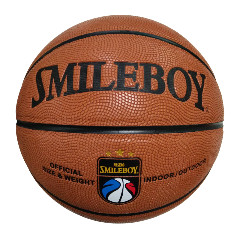 Smileboy brand promotional custom brown hygroscopic leather basketball indoor outdoor basketball