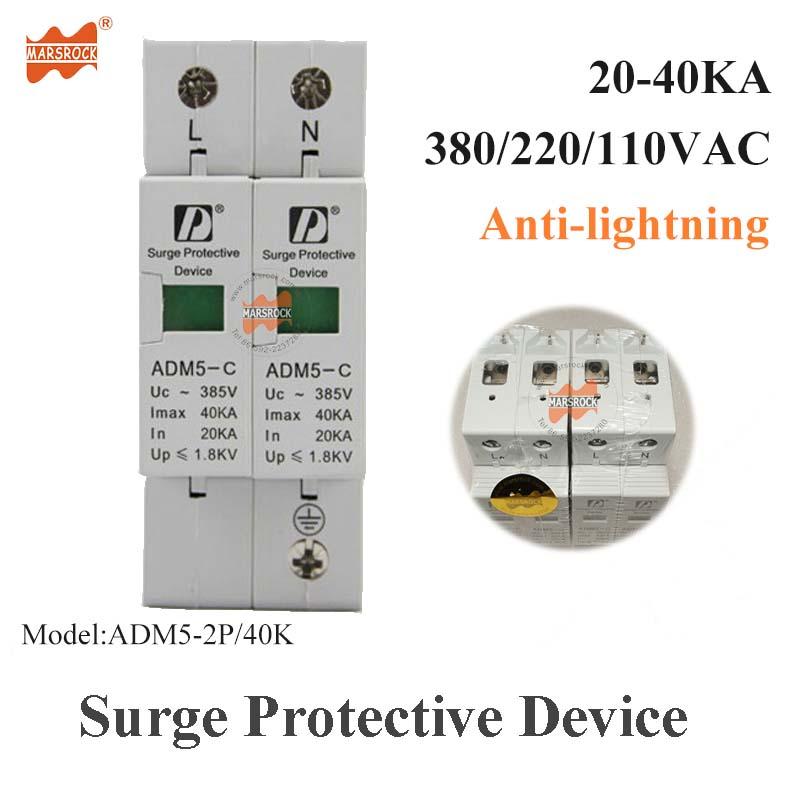 Garsent Protection Contre Les surtensions AC220V Protection Contre Les surtensions Protection Dispositif Parafoudre SPD pour CCTV Alimentation CA//CC