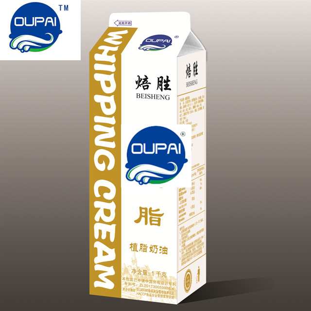 Topping Whipping Cream /non dairy whipping cream for export