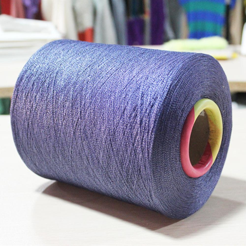 Dyed reflective silk yarn viscose nylon knitting yarn