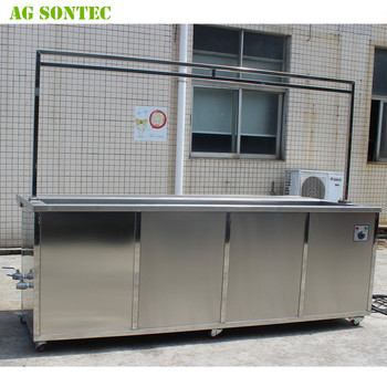 40KHz Window Blind Vertical Blind Ultrasonic Cleaning Machine For Blind Cleaning Service