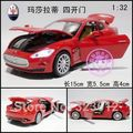 Free shipping New 1 32 Maserati Alloy Diecast Vehicle Car Model Toy Collection With Sound and