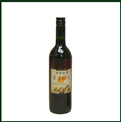 OEM 11% 750 мл бутылка Красного вина с луком из Тайваня