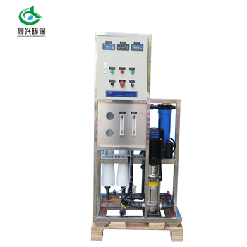 500 LPH household ro machine chemic dose system for water treatment