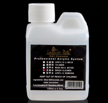 1x 120ml Professional Acrylic Brush Cleaner Liquid For Nail Art Powder Nail Tips