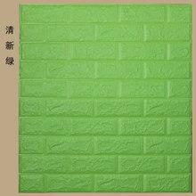 70X77 PE пенопластовая 3D настенная бумага, безопасные обои для домашнего декора, DIY обои, кирпичные обои для гостиной, детской спальни, декорати...(Китай)