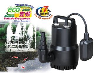 Boyu сад насос вертикальный преобразования частоты пруд насос инвертор ПОСТОЯННОГО ТОКА водяной насос SBE-18000
