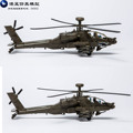 5pcs lot Brand New 1 72 Scale Plane Model Toys AH 64 Apache Helicopter Gunships