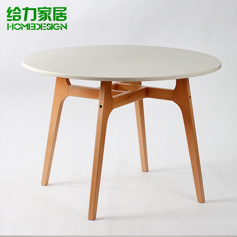 Simple Minimalist Dining Set: Roundtable Wood Dining Table Negotiating Table Minimalist