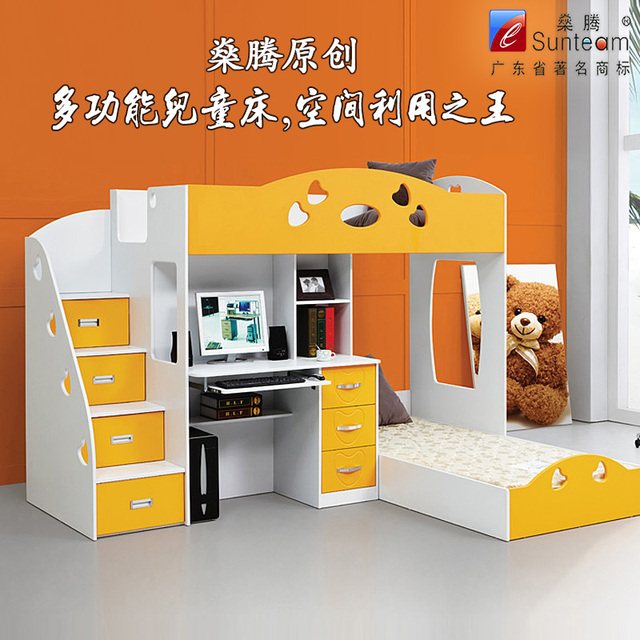 multifonction superpos s lit enfants lit image dans le lit le bureau d 39 ordinateur lits. Black Bedroom Furniture Sets. Home Design Ideas